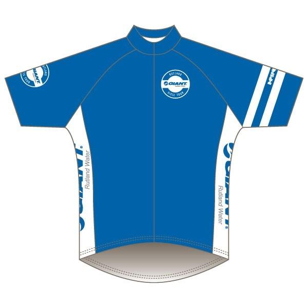 Impsport Rutland Cicle Tour Sportive 2017 Road Jersey