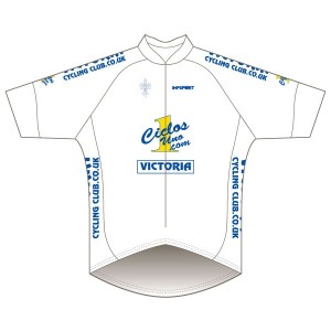 Victoria CC - White Design Pro Road Jersey